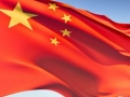 Global Concern: Economy of China Slows to 7.3% in Q3-2014