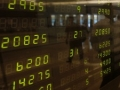 Stocks Climb as Fed Rate Decision Nears but Indonesian Stocks Fall on Weak Rupiah