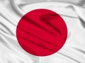 Japan Reports Bribery Requests to Indonesia's Corruption Watchdog