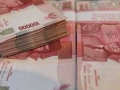 Currency of Indonesia: Rupiah to Appreciate in 2016